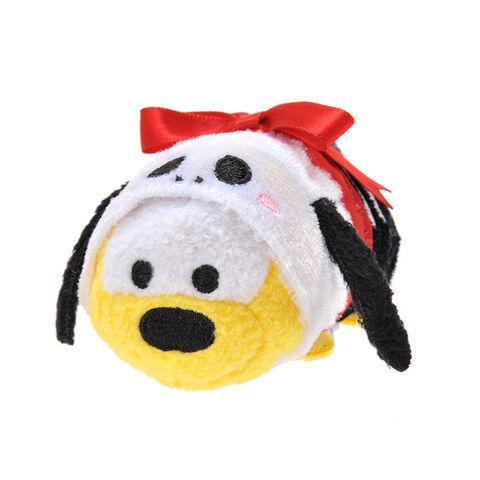 File:Skeleton Pluto Tsum Tsum Mini.jpg