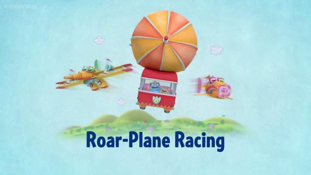 File:Roar-Plane Racing.png