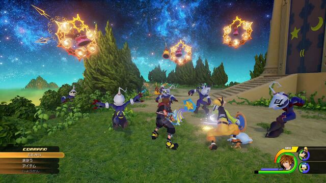 File:Kingdom Hearts III 52.jpg