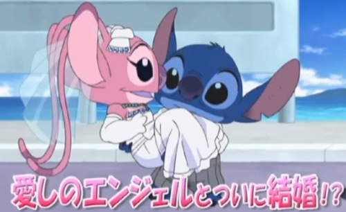 File:Angel&Stitch Anime.png