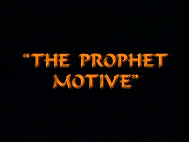 File:ProphetMotive.jpg