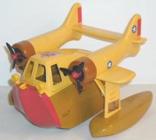 File:Sea Duck Toy.jpg