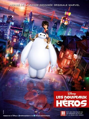 File:BH6 French Poster 01.jpg