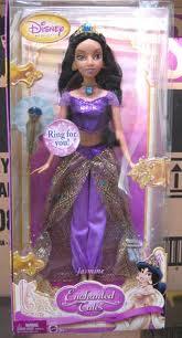 File:Jasmine Doll.jpg
