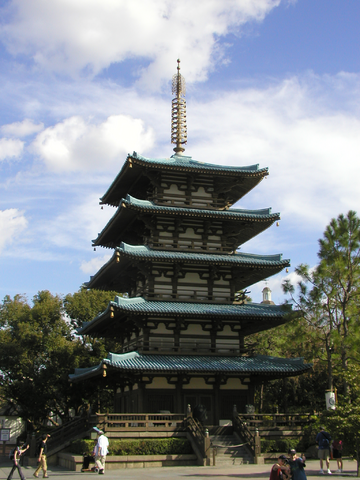 File:Epcot 5-Level Pagoda.png