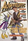 Disney Adventures Magazine australian cover May 1996 Nathan Cavaleri