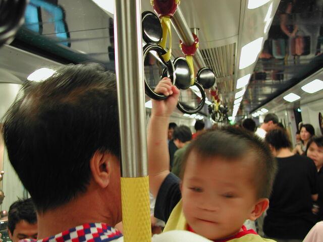 File:HKMTRDisneyresortstation2.jpg