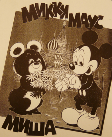 File:Mickey and misha.png