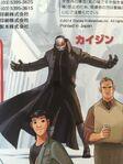 Big Hero 6 Japanese Print