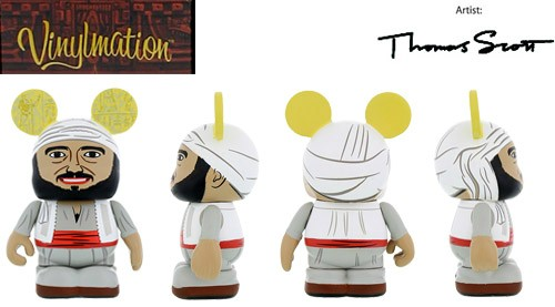 File:Vinylmation-Indiana-Jones-Series-1-Sallah-Figure-e1389291258798.jpg