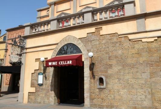 File:Tutto Gusto Wine Cellar.PNG