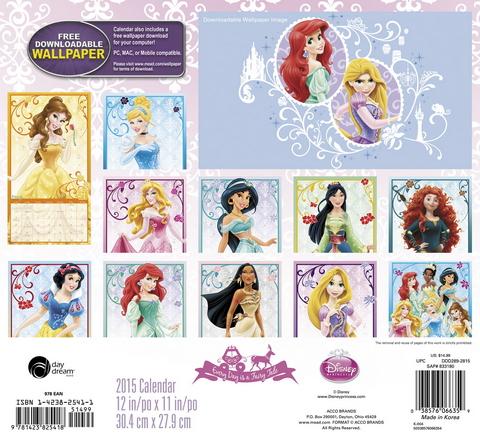 File:Disney-Princess-2015-disney-princess-37145495-480-440.jpg