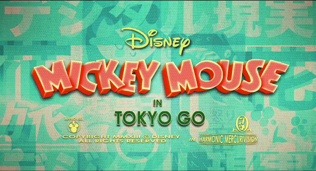 File:Tokyogotitle.png