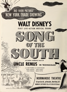 1946 song south
