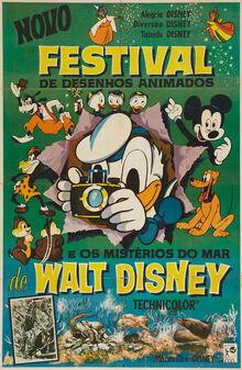 1964-festival-00