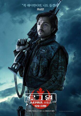 File:Rogue One International Poster 02.jpg