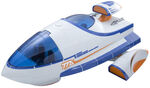 Miles from Tomorrowland Merchandise 06