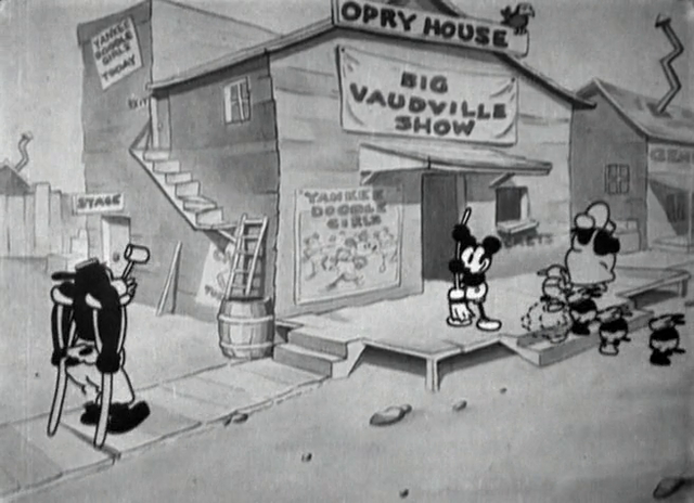File:OPRY HOUSE.png