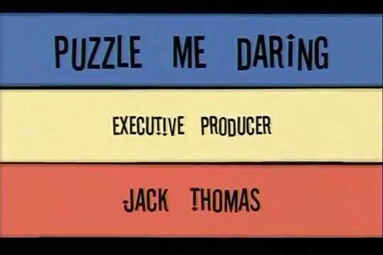File:Puzzle Me Daring.jpg
