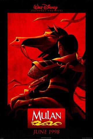 Fișier:Mulan.JPG