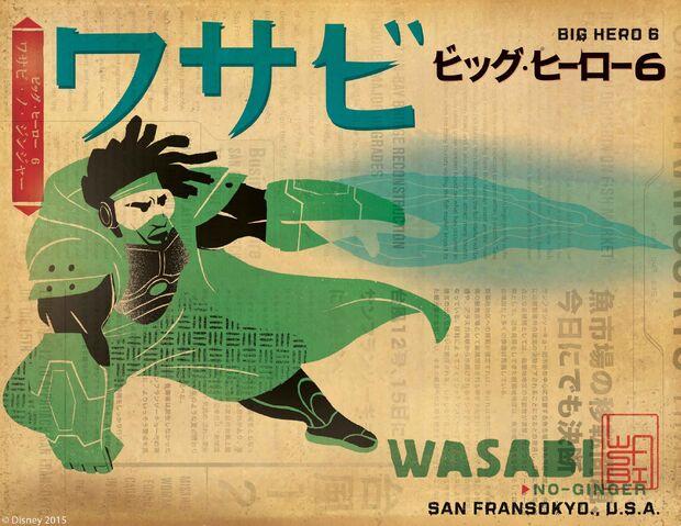 File:Big Hero 6 Wasabi style poster.jpg