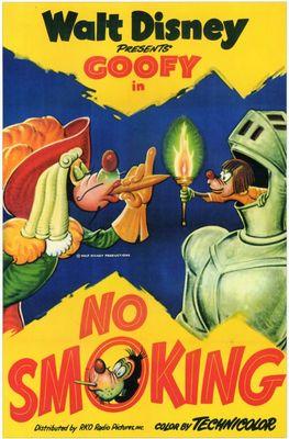 File:Goofy-No-Smoking-poster.jpg