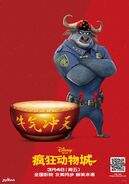 Zootopia Chinese Posters 04
