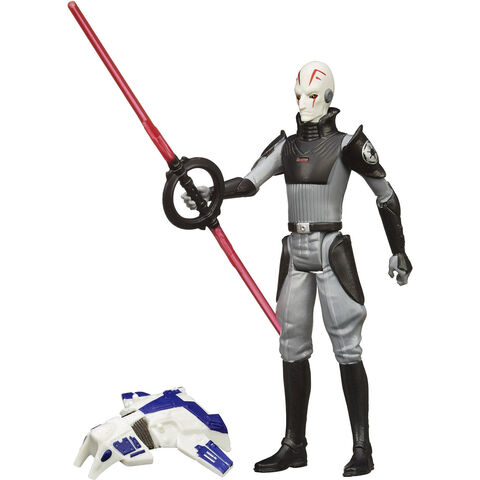 File:The Grand Inquisitor Figure.jpeg