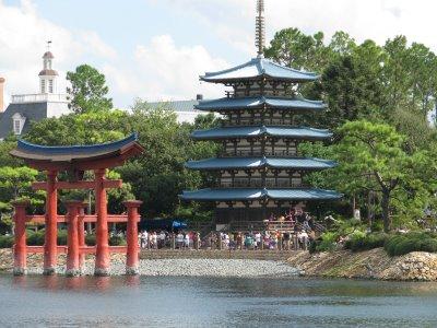 File:Japan Pavilion at Epcot.jpg