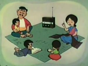File:1967-family-planning-03.jpg
