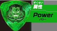 File:Hulk's Disk Power.png