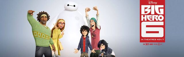 File:Big Hero 6 cast banner.jpg