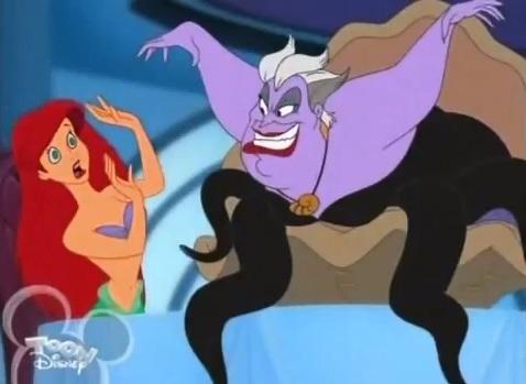 File:Ursula 2.jpg