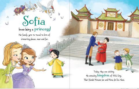 File:Princesses to the Rescue book 2.JPG