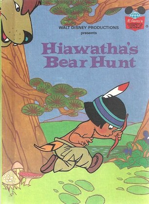 File:Hiawathas bear hunt 2.jpg
