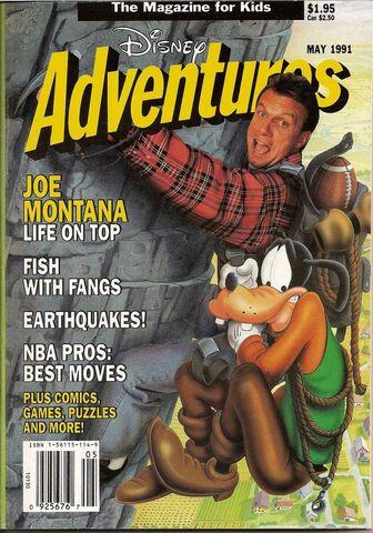 File:Disney Adventure Goofy.jpg