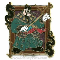 File:Pirates of the Caribbean - Mystery Pin Collection- Mystery Pin - Pete.jpeg