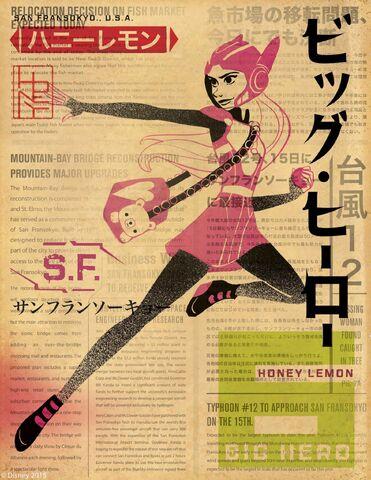 File:Big Hero 6 Honey Lemon style poster.jpg