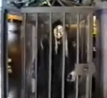 File:Witchcage.jpg