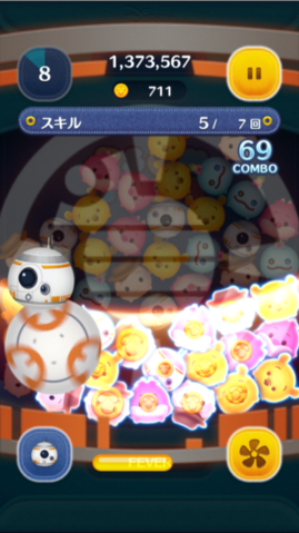 File:BB8 Tsum Tsum Game 2.png