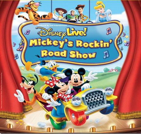 File:Disneys' live mickey's rockin' show.jpg