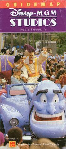 File:MGM 2002.jpg