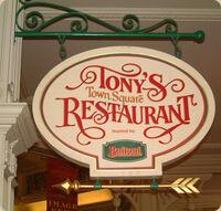 Tonys town square restaurant 001