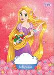 Caderno Rapunzel