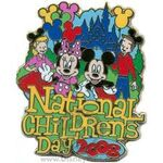 National childrens day 2008