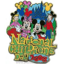 File:National childrens day 2008.jpg