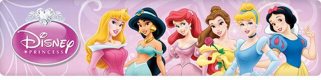 File:Disney Princess Promotional Art 20.jpg