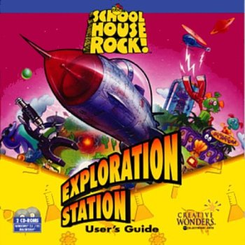 File:Schoolhouse rock exploration station cd rom.jpg