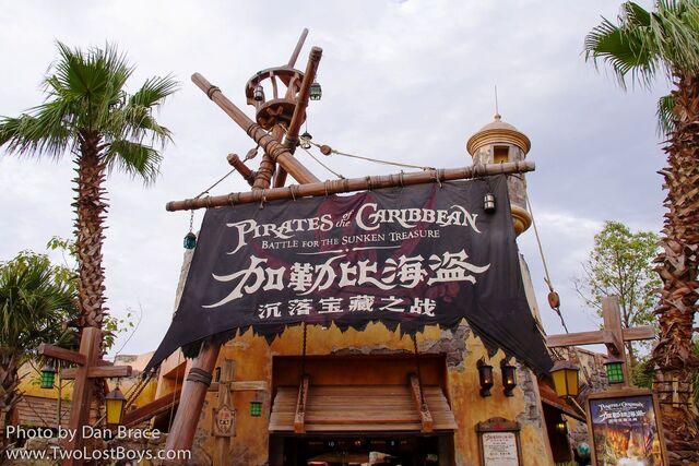 File:Pirates of the Caribbean Battle for the Sunken Treasure shanghai.jpg