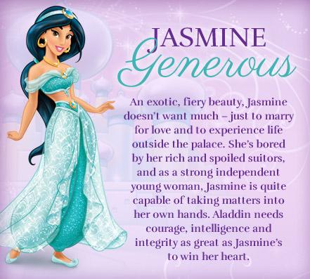 File:Jasmine-disney-princess-33526879-441-397.jpg